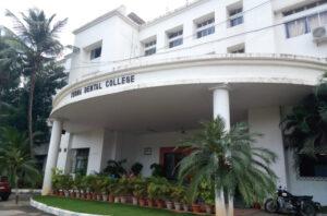 Terna Dental College & Hospital, Mumbai
